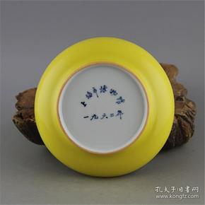 青花瓷盘子罐子杯子摆件文房用品古玩杂--盘kk
