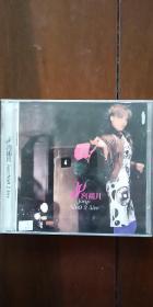 容祖儿  joey Nin9 2 5ive  VCD 1碟装
