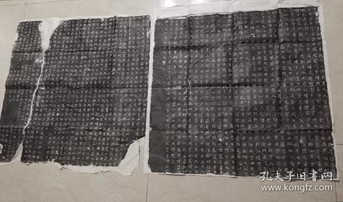 山东博物馆馆藏精品:北魏高道悦夫妇墓志铭原石拓片
