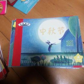 分享阅读小班上3,中秋节