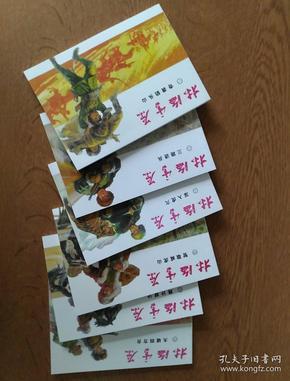 林海雪原(全六册)(上海人美50开平装)