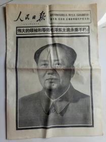 伟大的领袖和导师,毛泽东主席永垂不朽!
