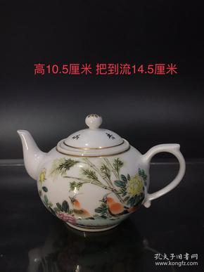 余翰青粉彩花鸟小壶