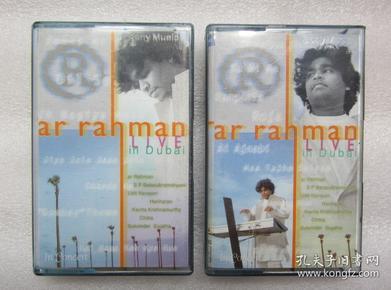 印度产原版音乐歌曲磁带 印度音乐大师ar rahman 一套两盘 播放全好