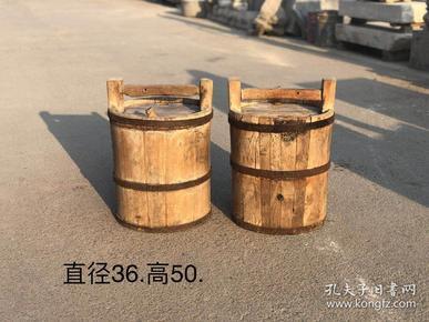 清代柏木质木桶,全品一对,包浆圆润,年代感十足,尺寸36.50cm