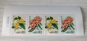2002年特种邮票 2002-3 T 中国-马来西亚联合发行《珍稀花卉》特种邮票 1套2枚 两联4枚 【新票】横联 边纸带编号
