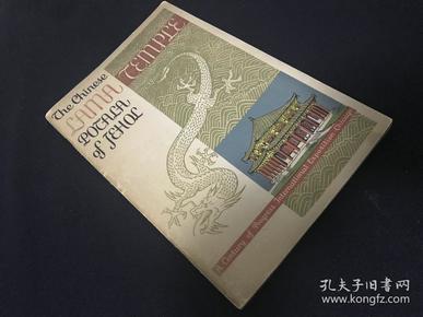 【民国 21年(1932)年 初版】1933年,可司拉玫瑰小姐签名本,16开本《THE CHINESE LAMA TEMPLE POTALA OFJEHOL》中国喇嘛庙(品好,内附多张佛像图,雍和宫、热河行宫、布达拉宫图)