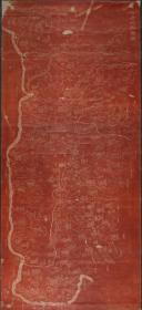《山西老地图》《晋省地舆全图》1794年(乾隆五十九年)珍贵山西地理史料,原图现藏国外,原图高清扫描,珍贵。山西省府、县、村镇、驿站、山川、河流、里程详尽。详细请看图片。本图开幅巨大,只出让原扫描电子文件,以供研究,不在出售纸图。如一定需要纸图,另外联系本店。山西老地图、大同老地图、太原老地图、晋阳老地图、临汾老地图、汾阳老地图。装裱后,风貌极好。