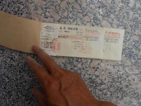 票证收藏;作废的支票;中国银行支票和中国银行现金支票1本