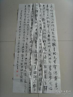 李春林:画:书法二幅(带信封)