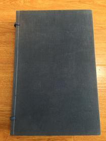 1929年日本出版《心华先生画册》八开大本,一函很厚两册全,日本南画家【白须心华】珂罗版画作集