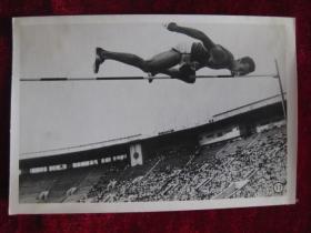 六十年代老照片    苏联著名跳高选手布鲁梅尔跳2.24米打破世界男子跳高纪录        照片15厘米宽10.2厘米    B箱——18号袋