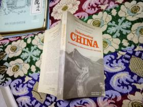 Understanding China: An Assessment of American Scholarly Resources