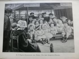 【現貨 包郵】1890年木刻版畫《滑稽劇場的小觀眾》(Vor dem Kasperle Theater)尺寸約41*28厘米(貨號601633)