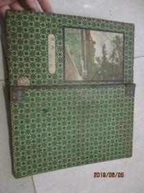 50年代文件夹:内有《一千五百常用字表》    实物图  品自定   阳台木架
