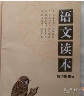 2011年中国邮政贺年有奖信封辛卯年花开富贵 面值2.40元