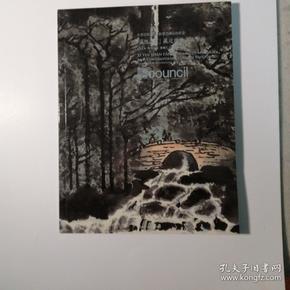北京匡时2013春季艺术品拍卖,近代书画专场