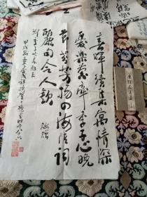 女诗人刘季子上款:湘潭诗人贺才懋书法(李成祥诗稿)