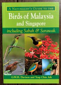 Naturalists Guide to the Birds of Malaysia and Singapore  马来西亚与新加坡观鸟手册