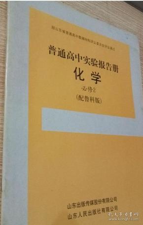 2010年中国邮政贺年有奖信封新年好 中国邮政中国邮政储储蓄银行新乡市分行