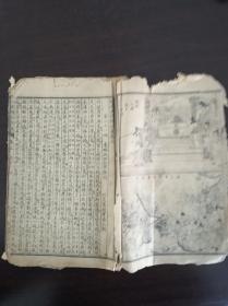 绘图唐史通俗演义卷三,21_29回,绣像图漂亮