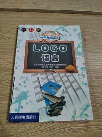 LOGO语言
