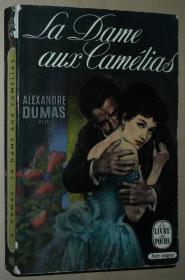 法语原版小说 La Dame aux Camelias 茶花女 de Alexandre Dumas fils