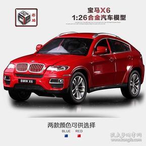 彩珀合金车模(型号68250) 1:26仿真宝马X6越野车SUV汽车模型儿童玩具车