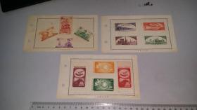 1952上海邮局印制的新邮票贴页三种:亚太和平会议,伟大的祖国,解放军建军25周年,背面印