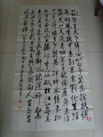 平瑾栋:书法:作诗一首(带信封)