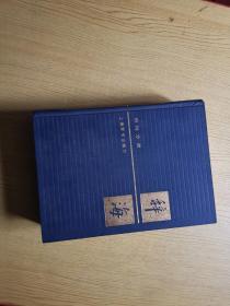 辞海 语词分册(16开硬精装)