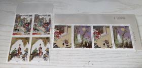 2002年特种邮票 2002-7 T《中国古典文学名著-聊斋志异》(第二组)特种邮票 1套4枚 两组8枚 【新票】1/2各二竖方联 3/4各二横长联带一厂铭及编号