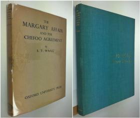 1940年初版《马嘉里事件与烟台条约》/王绳祖/S. T. Wang/马嘉理事件/中英烟台条约/ The Margary Affair and The Chefoo Agreement