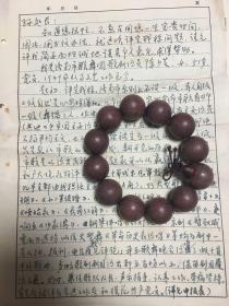 著名歌剧演员、济南市音乐家协会副主席陈少芝信札资料