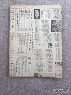 苏春晖医学笔记四本——医古文笔记、中药学笔记、妇科笔记、内科笔记,16开