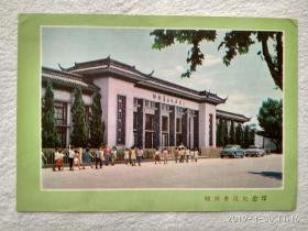 绍兴鲁迅纪念馆 (6页)
