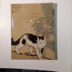 北京匡时2013秋季艺术品拍卖会,近现代书画专场