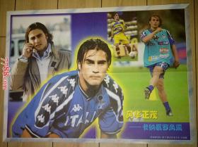 足球海报:世纪珍藏版:风华正茂-卡纳瓦罗风采   无敌卫士--卡纳瓦罗(折叠寄送)