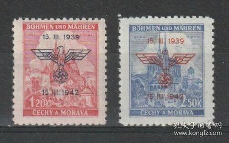 德国邮票 1942年 德占波西米亚和摩拉维亚 占领3周年 加盖 雕刻版 2全新