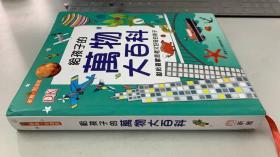 DK系列:万物大百科