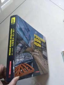 人来人往:天桥设计【实物图片】