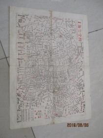 上海最新全图1957《油印》  实物图  品自定  包老  请自鉴    阳台木架