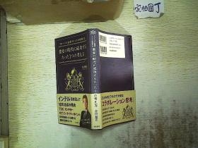 外文书一本  编号A01  32开本 . .