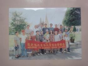 泰国曼谷大皇宫合影留念