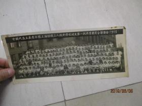 老照片:中国共产主义青年团上海纺织工人技术学校总支第一批共青团员合影留念1957.8.8  尺寸29*12.5CM  边上破了点.   其余两张尺寸21*15CM-1960年、15*10CM-1957年     3张合售  实物图  品自定   请自鉴。  阳台木架
