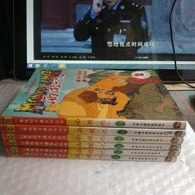 52集电视卡通系列丛书 西游记(3.5.6.10.16.24)6本合售