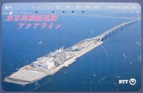 横贯东京湾的跨海公路桥--早期外国磁卡、杂卡等甩卖--实物拍照--永远保真--罕见