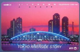 日本东京大桥--早期外国磁卡、杂卡等甩卖--实物拍照--永远保真--罕见