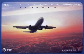 日本东京国际飞机场--早期外国磁卡、杂卡等甩卖--实物拍照--永远保真--罕见