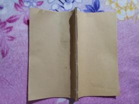 民国新文学线装油印本   研究中国文学的新途径 文艺上各种主义  郑振铎  未正式发行出版  胡适收藏并批注